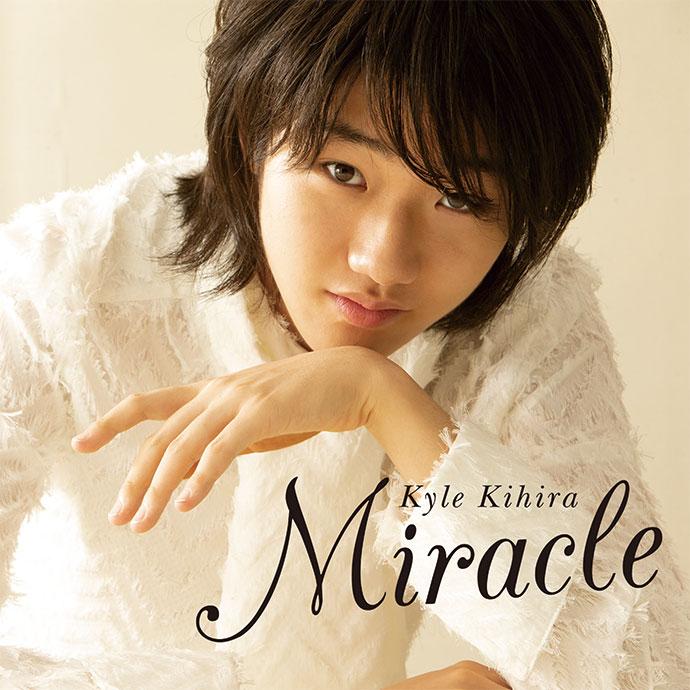Kyle Kihira Miracle